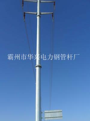 电力钢管杆